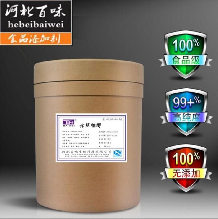 赤藓糖醇啥价格