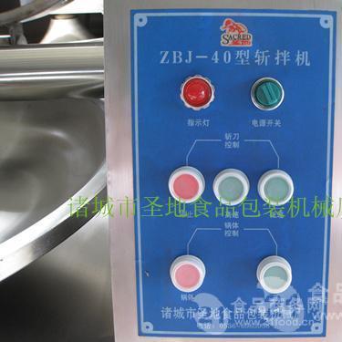 包子水饺斩拌机 ZB-40型