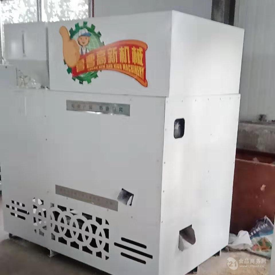 鲁曹高新高粱米剥皮机器大麦去壳机火麻子设备
