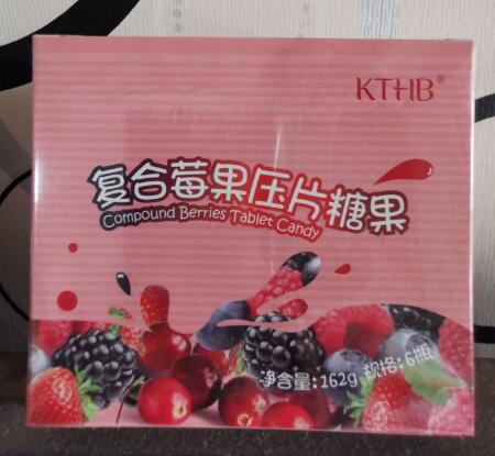 瑞倪维儿复合莓果压片糖果我想买价格好多钱一盒