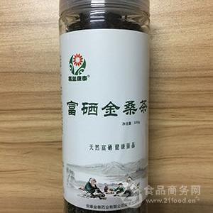 批发供应正宗富硒桑叶茶厂家价格