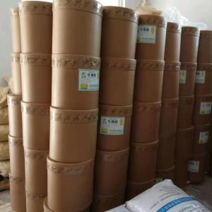 食品级营养强化剂武汉天天好牡蛎肽厂家直销批发价格