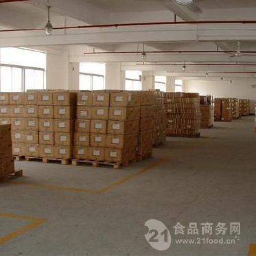 食品级营养强化剂华阳L-半胱氨酸碱厂家直销批发价格