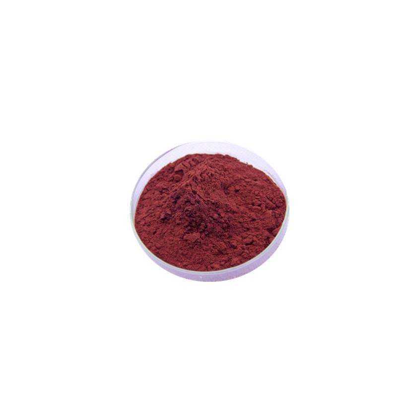 食用色素 红曲红 食品级 着色剂