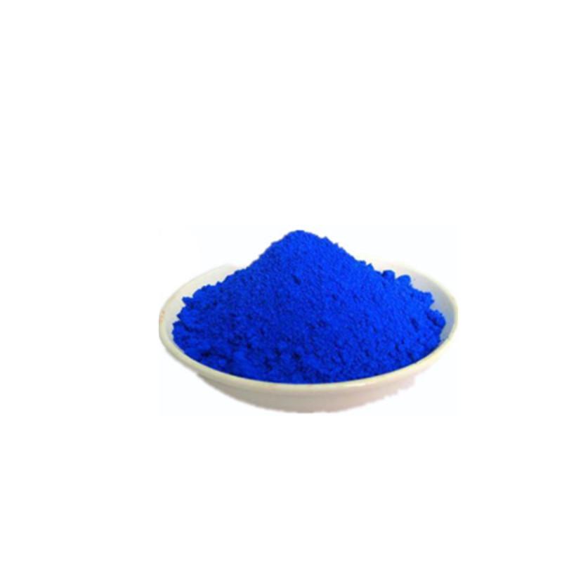 食品级藻蓝色素