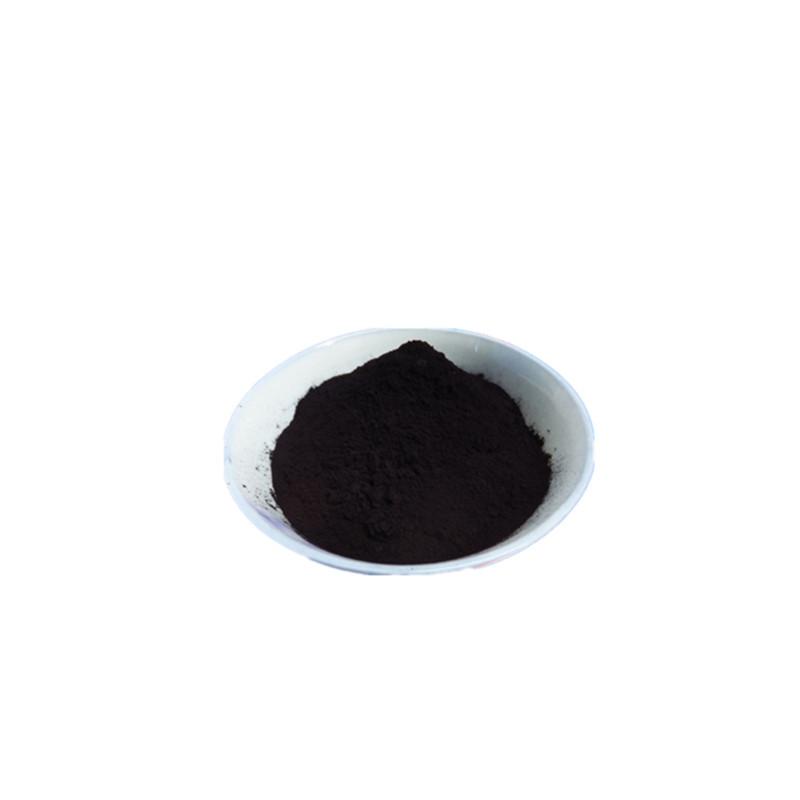 食品级 亮黑色素 食用色素
