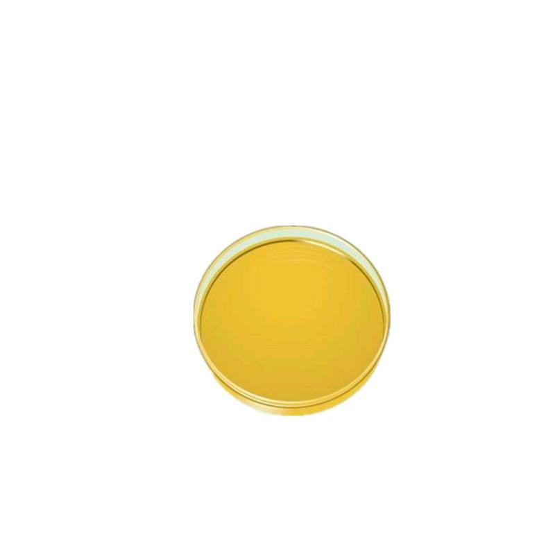 食品级 柠檬黄色素生产厂家