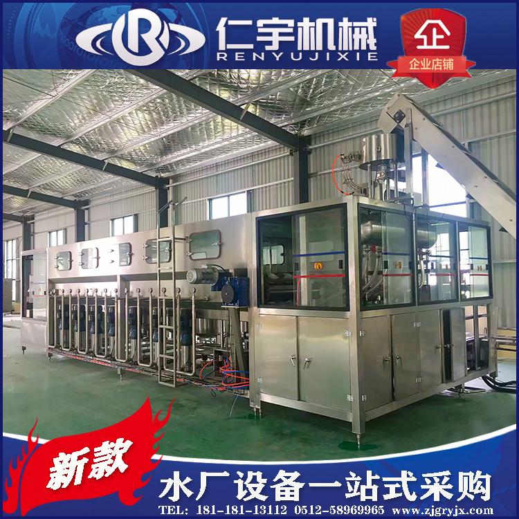 大桶水灌装机厂家 900桶/时桶装水生产线全套设备