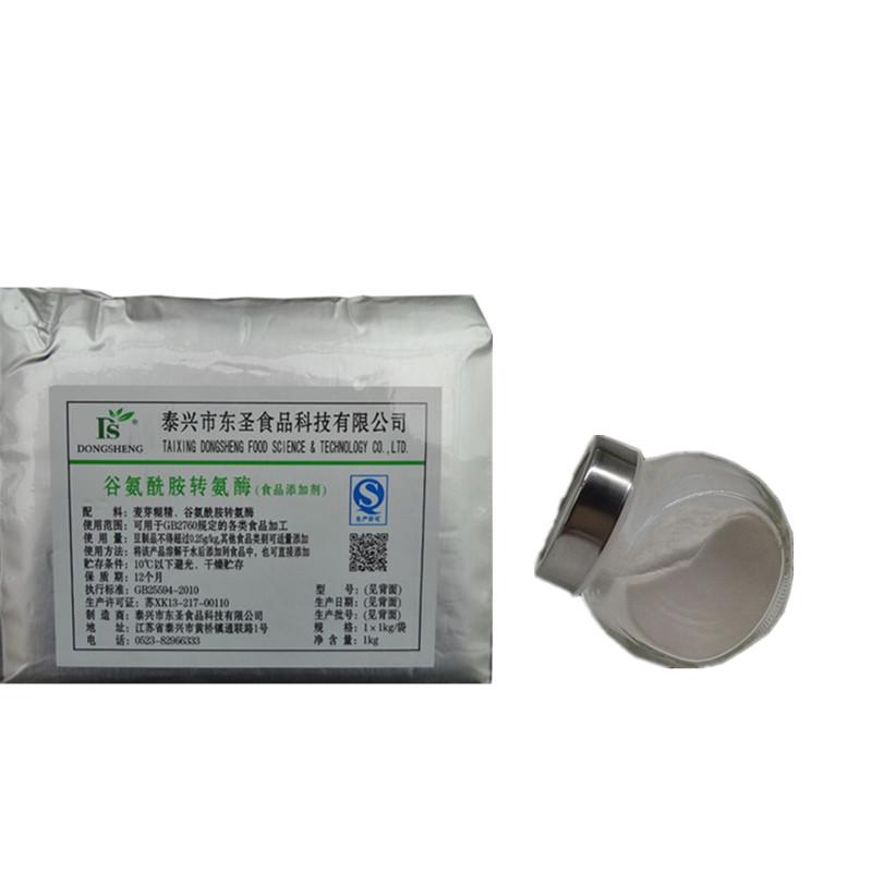 谷氨酰胺转胺酶(TG酶)价格 生产厂家
