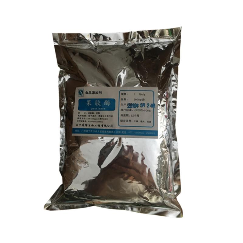 果胶酶 食品级酶制剂