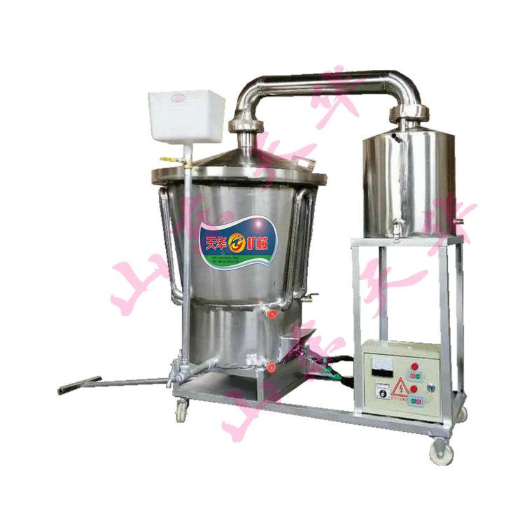天华新工艺酿酒设备电气两用蒸酒机厂家直销