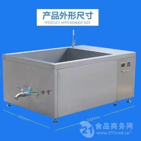 长方形油炸锅 电磁油炸锅 大型商用油炸锅
