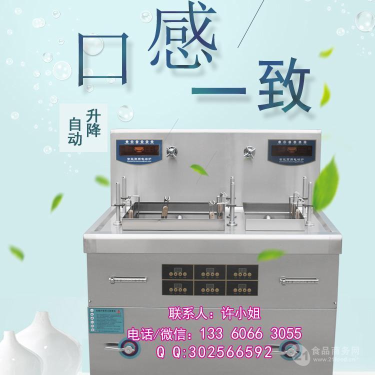 自动煮面机 智能商用煮面机 自动煮面机价格