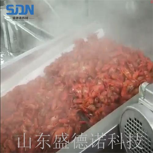 连续式小龙虾蒸煮机价格
