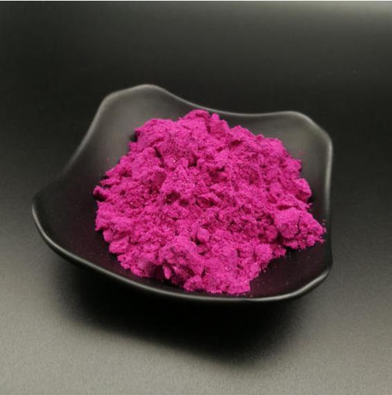 火龙果提取物食用天然火龙果粉