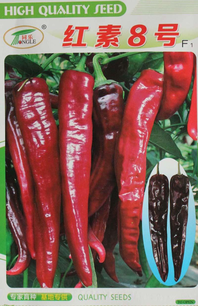 红素8号高产色素椒干鲜两用辣椒种子