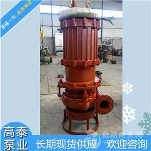 长期供应优质50WQ27-15-2.2WQ潜水式排污泵齐全