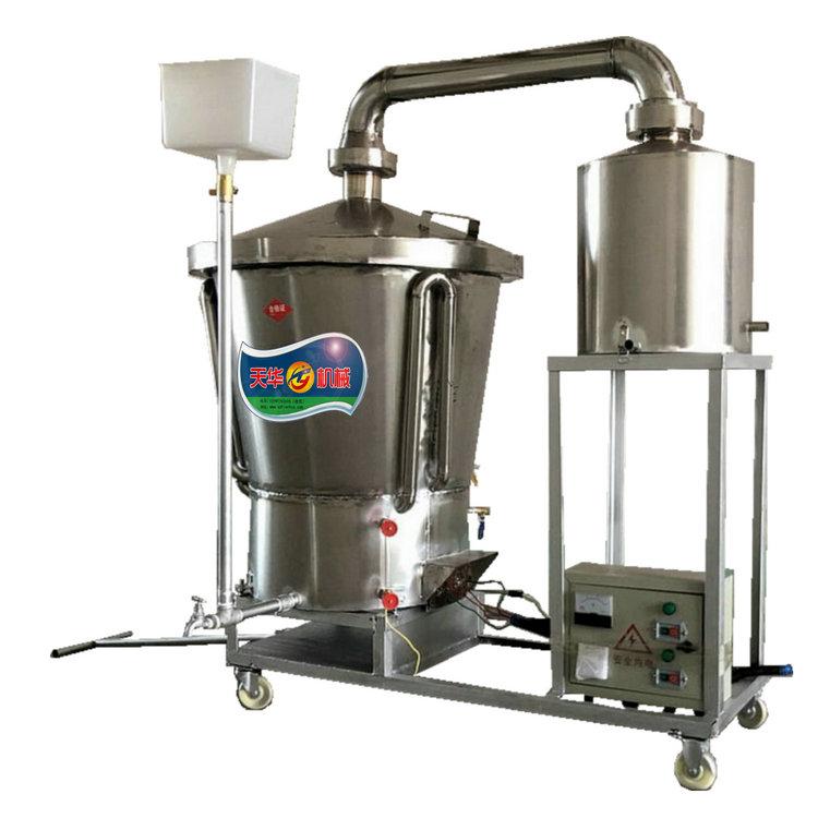 白酒设备厂家纯粮酿酒机电气两用蒸酒锅天华直销