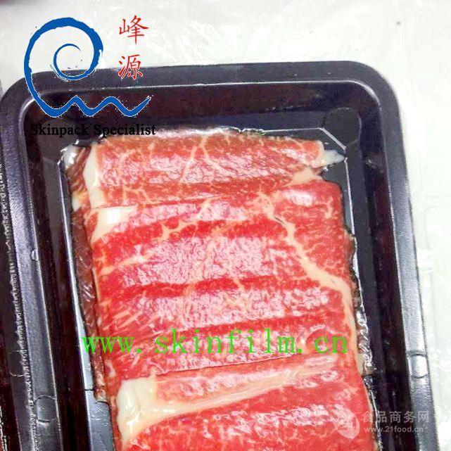 中山牛肉贴体金板    珠海食品贴体金板  深圳牛排贴体金色纸板