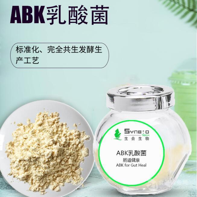 ABK乳酸菌