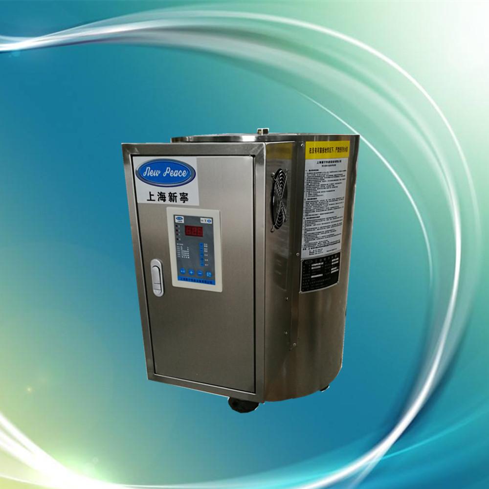 NP150-12加热功率12千瓦容积150升工厂用热水炉|电热水器