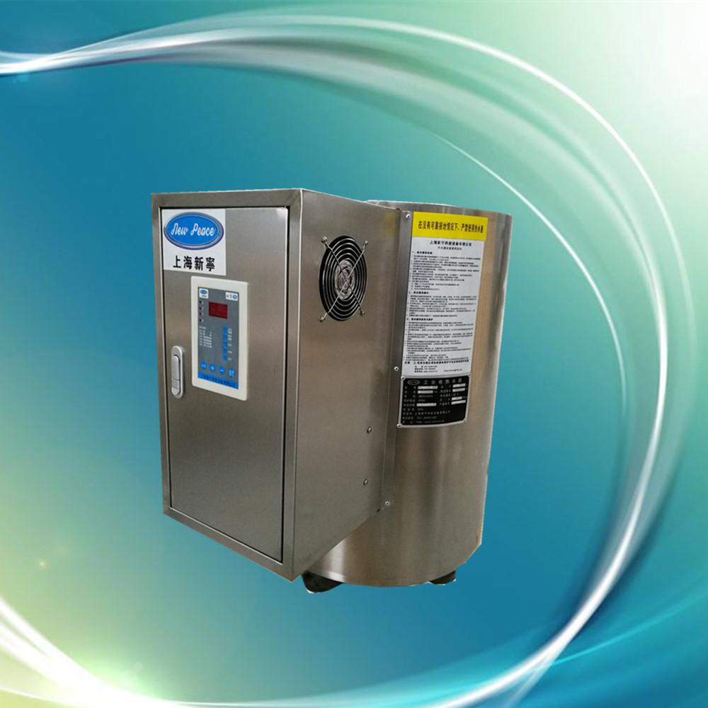 NP150-6加热功率6kw容积150L工业热水炉|电热水器
