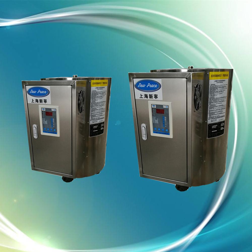 NP150-24加热功率24kw容量150L蓄水式电热水炉|热水器