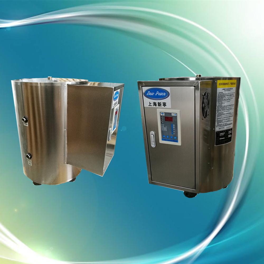 NP150-20加热功率20千瓦容量150L容积式电热水炉|热水器