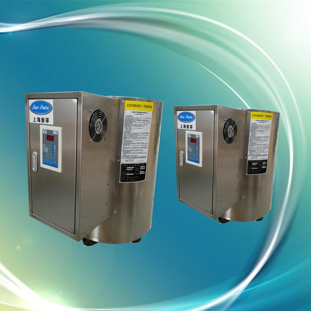 NP150-15加热功率15kw容量150L商用电热水炉|热水器