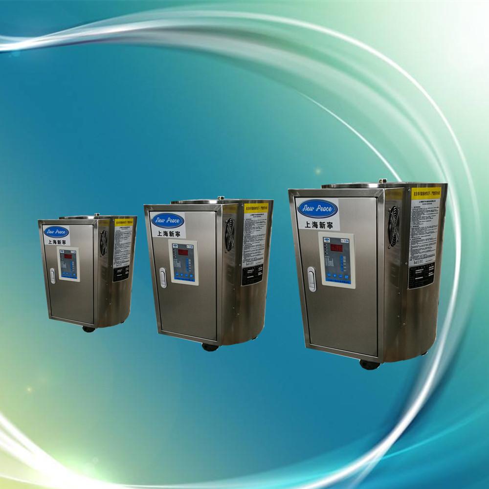 NP150-9加热功率9千瓦容积150L大加热功率热水炉|电热水器