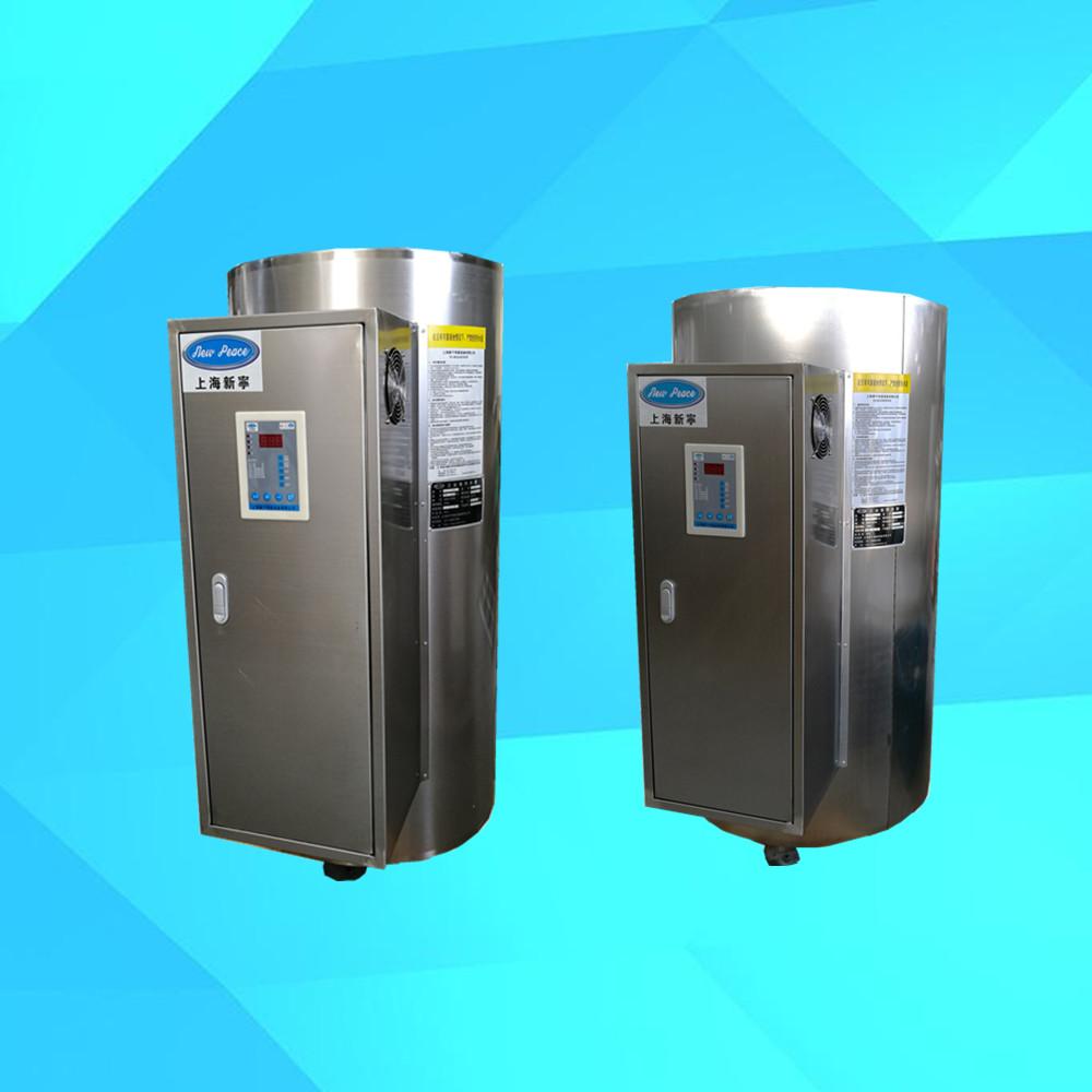 NP300-72加热功率72千瓦储水量300升不锈钢热水炉|电热水器