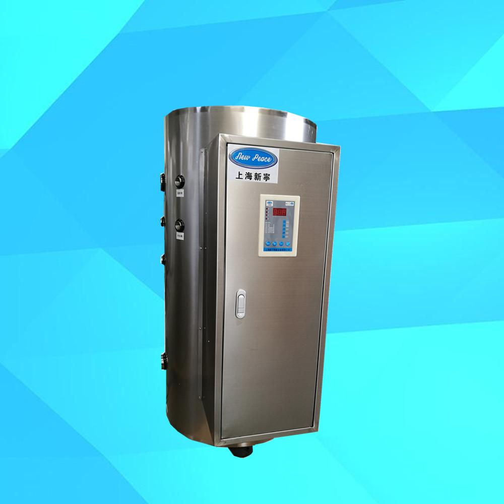NP300-80加热功率80kw储水量300升大加热功率热水炉|电热水器