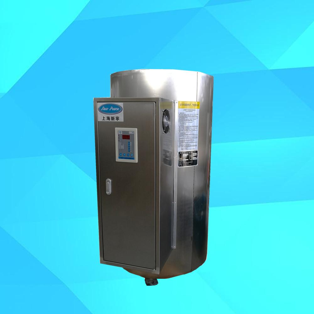 NP200-50加热功率50千瓦容积200升工厂用热水器|电热水炉