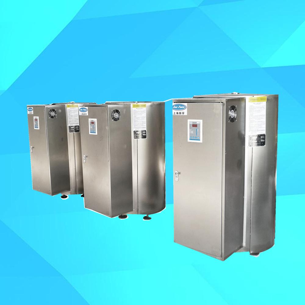 NP300-70加热功率70kw储水量300L贮水式热水炉|电热水器