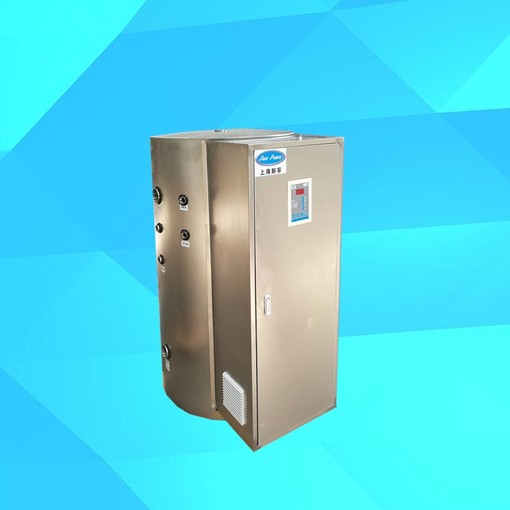 NP300-100加热功率100千瓦储水量300L中央热水炉|电热水器