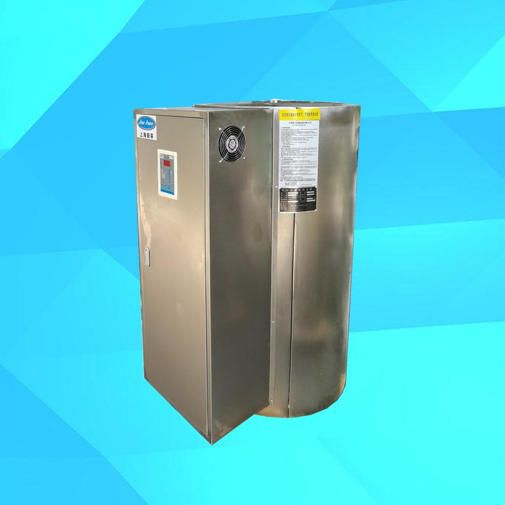 NP200-96加热功率96kw容积200升工业电热水器|热水炉