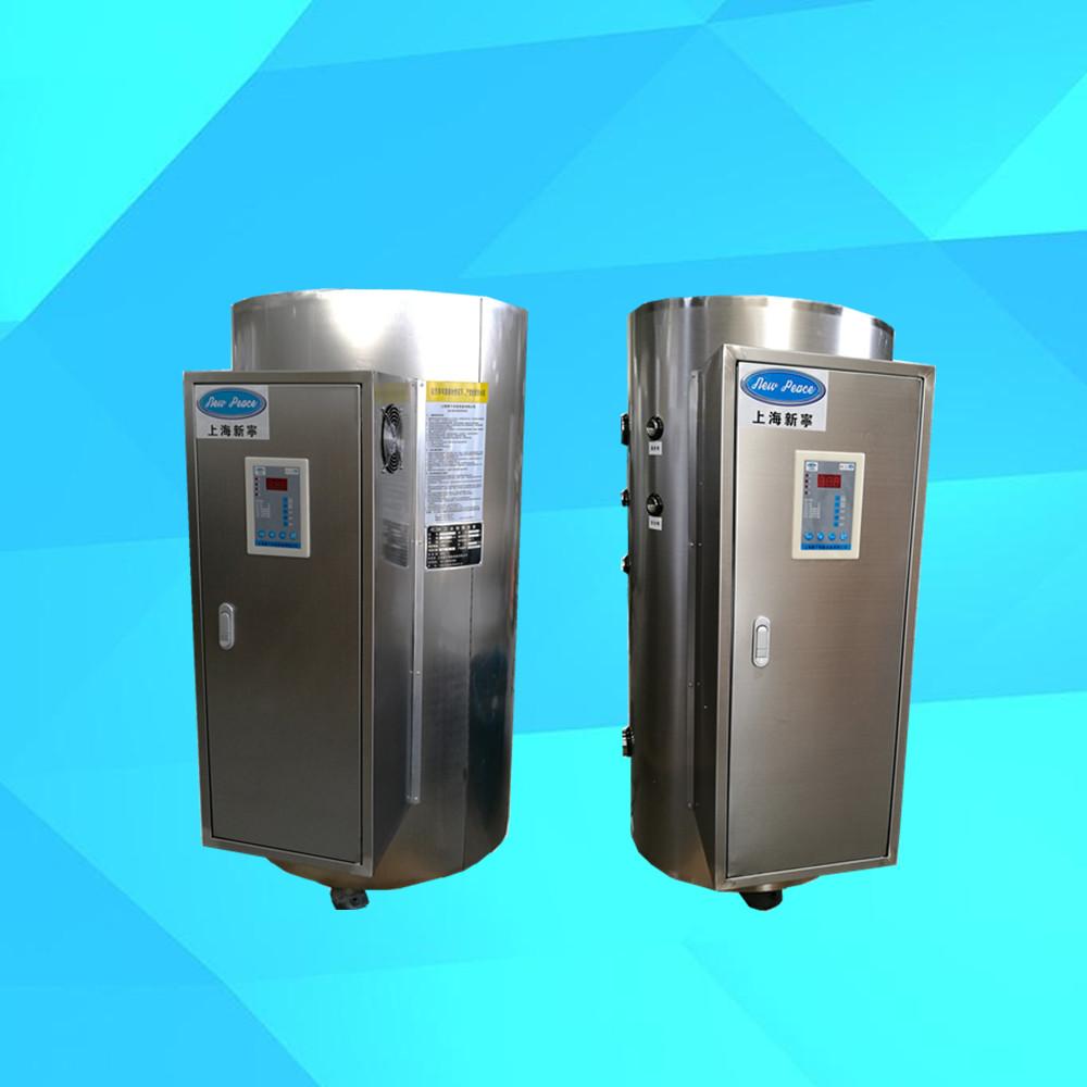 NP200-40加热功率40kw容积200升工业热水器|电热水炉