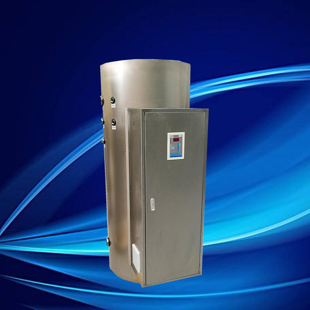 NP800-48电热水器800升48千瓦电热水炉
