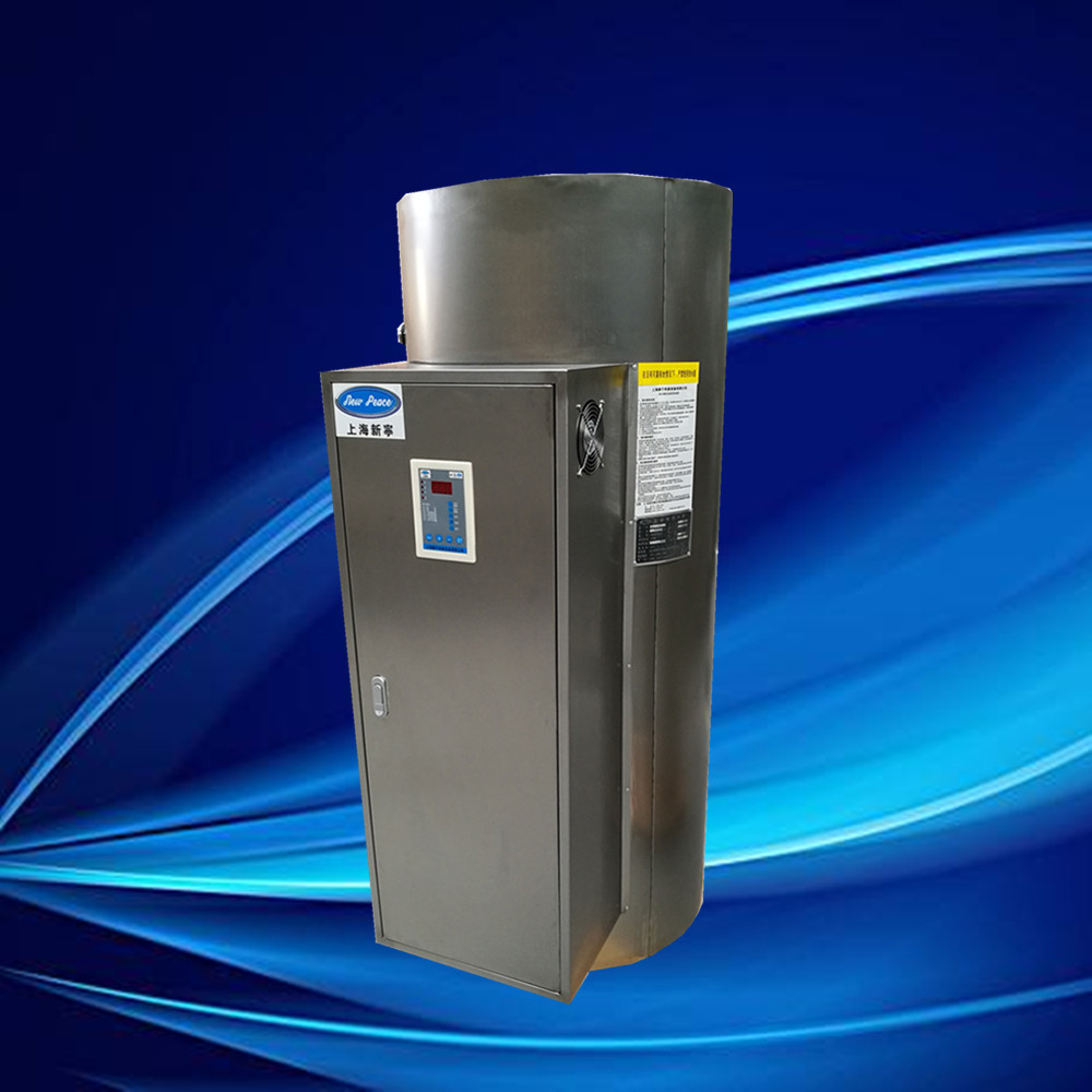 NP800-75蓄热式电热水器800L75kw电热水炉
