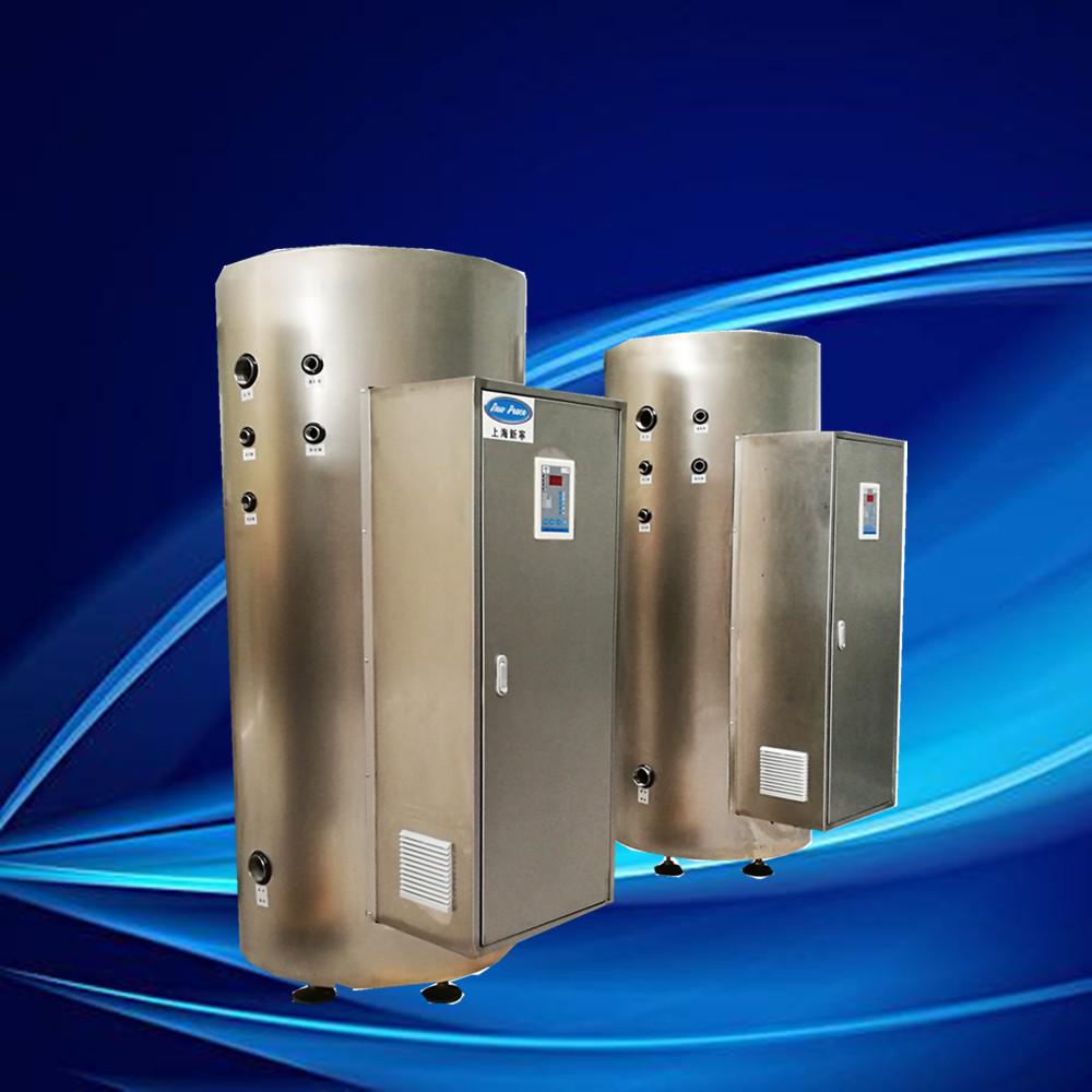 NP455-90电热水炉容量455升加热功率90千瓦工业热水器