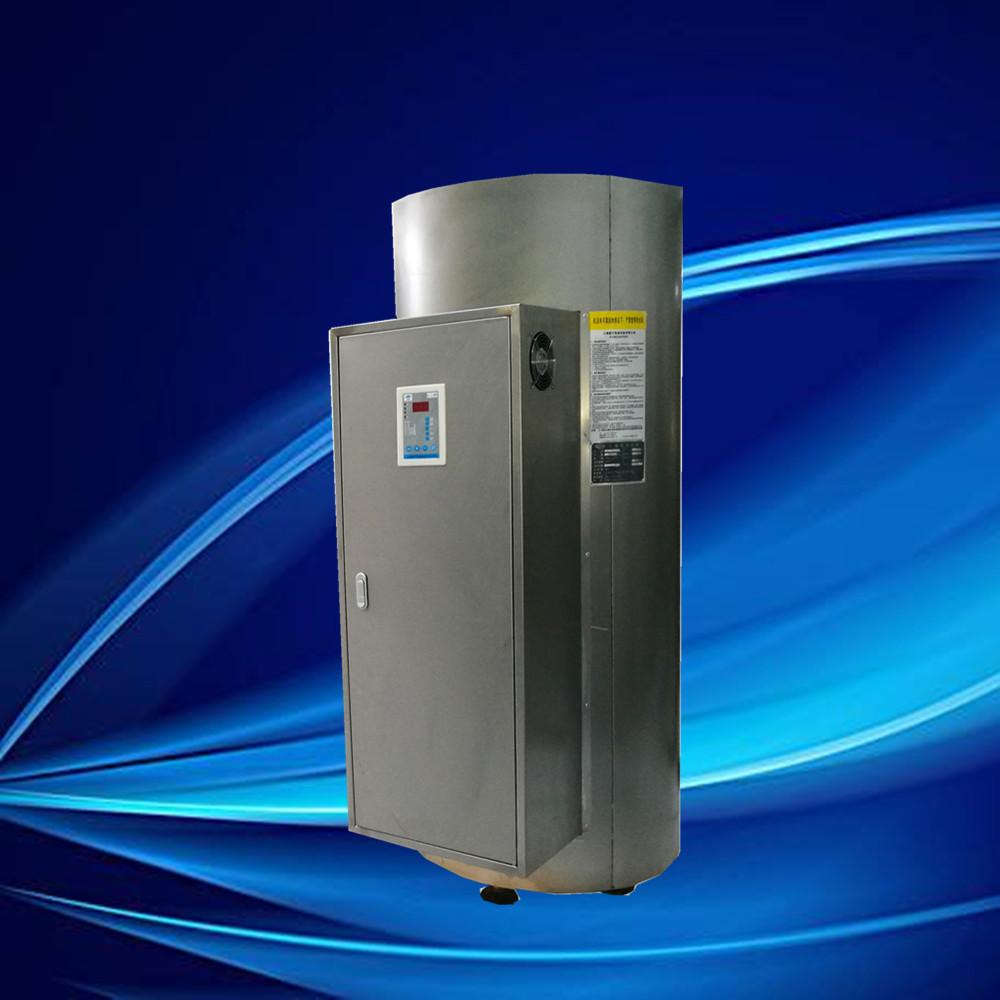 大容量热水炉NP600-50容量600升加热功率50kw