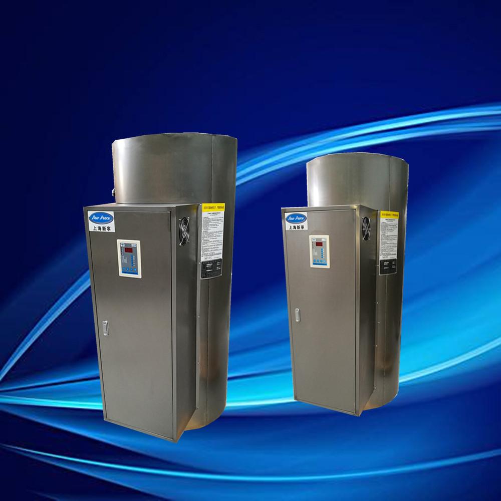 不锈钢电热水炉NP600-100容量600L加热功率100kw