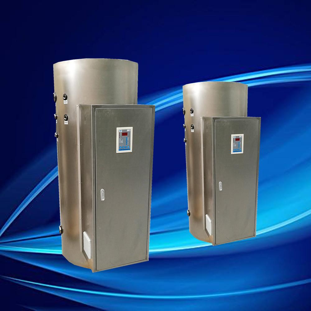 NP800-96大容量电热水器800L96千瓦电热水炉