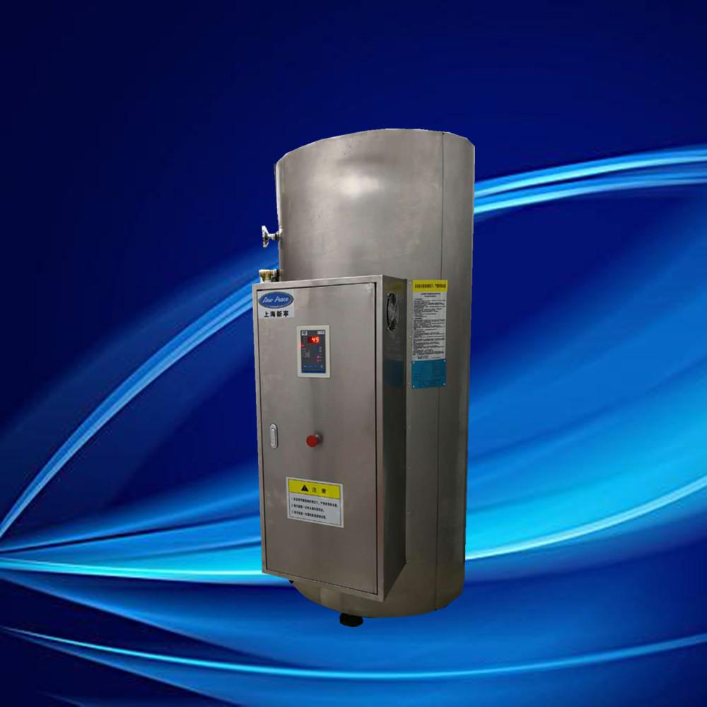 蓄水式电热水炉NP600-90容量600升加热功率90kw
