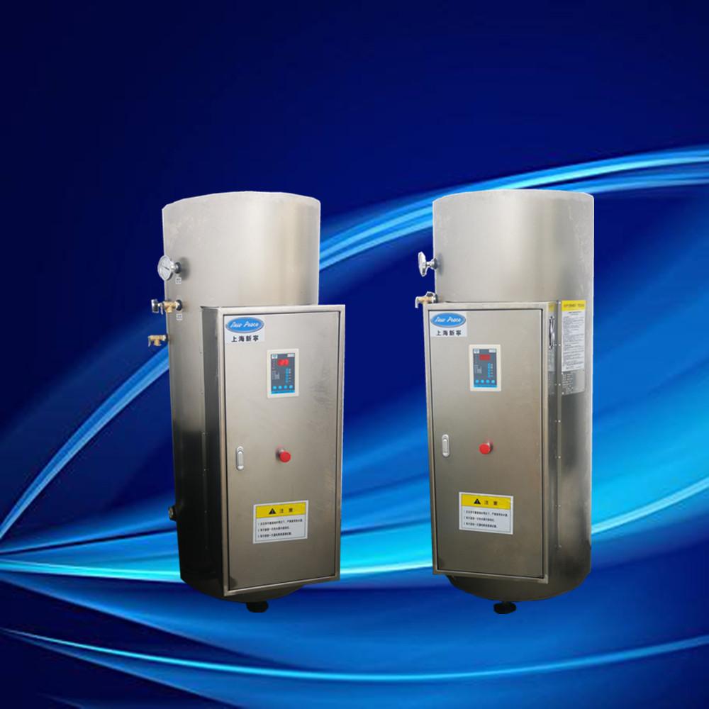 NP800-100工厂电热水器800升100千瓦电热水炉