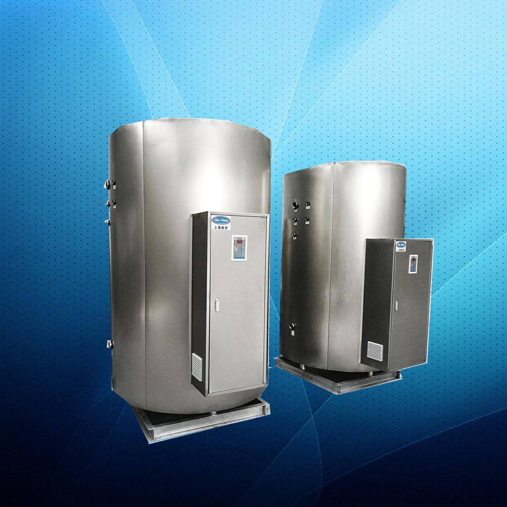储水量3吨   3000L   96kw蓄热式电热水器   电热水炉