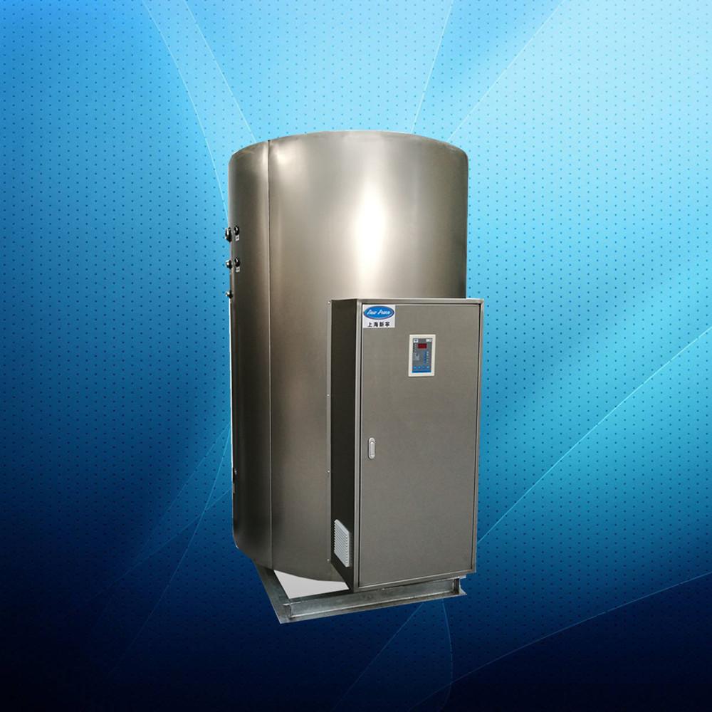 容积3000升   3吨  45千瓦商用电热水器  电热水炉