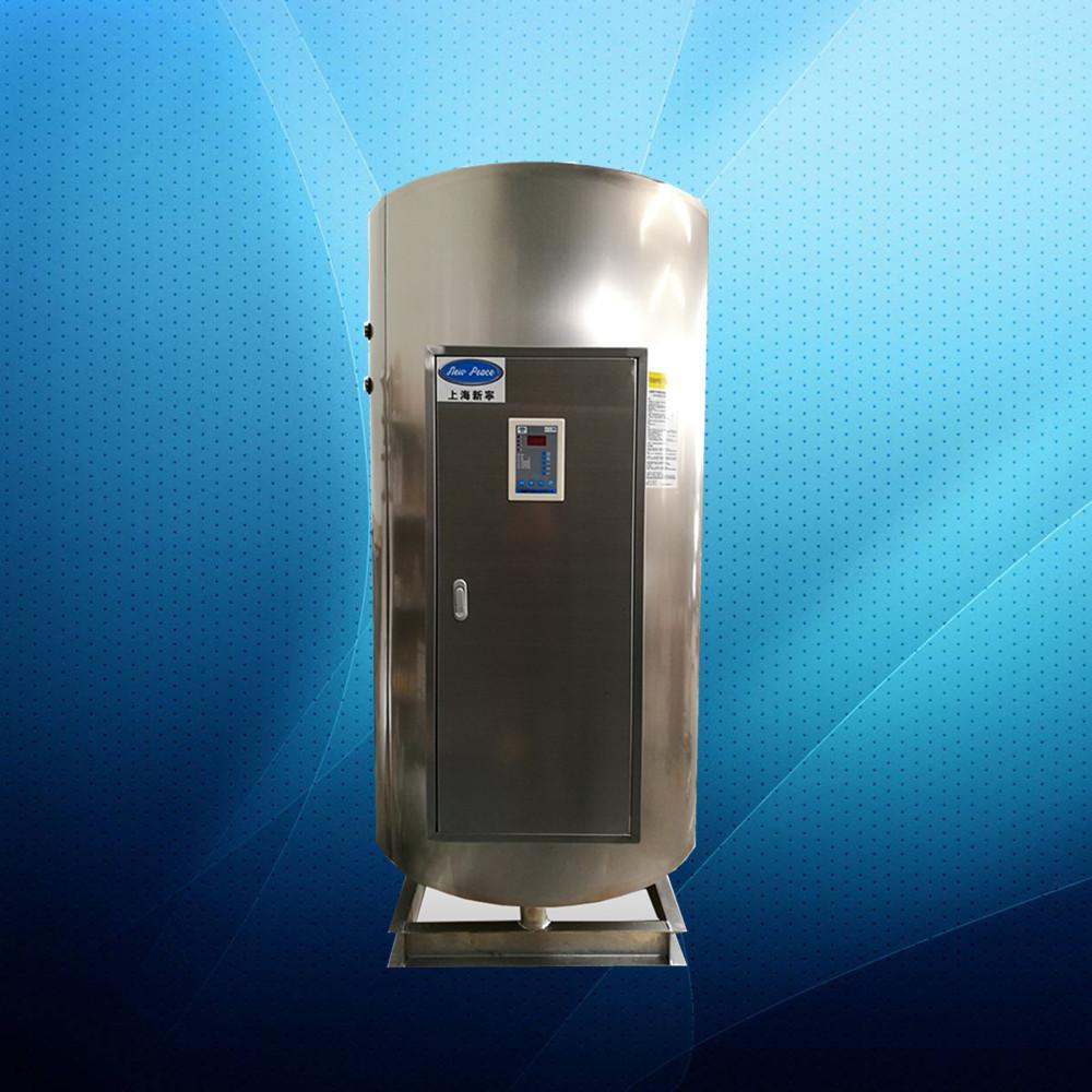 容量3吨   3000L   80kw储热式电热水器   电热水炉