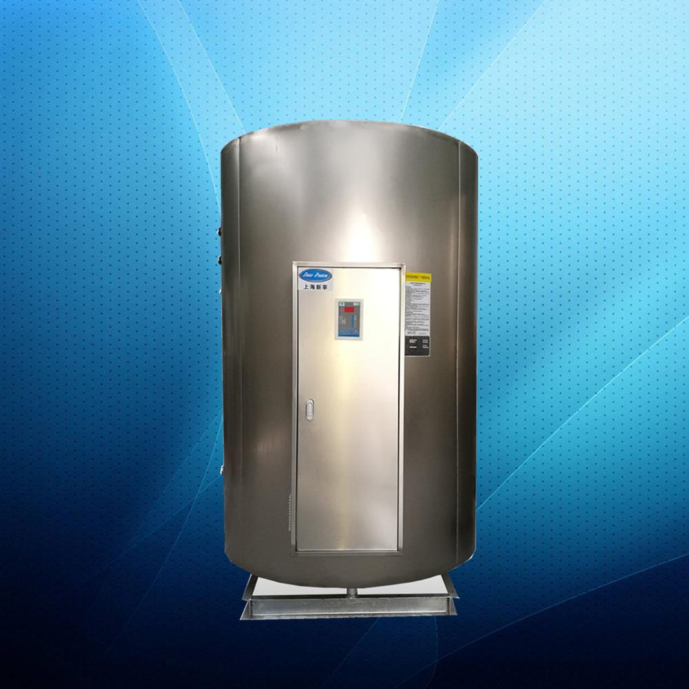 容水量3000升  3吨  75千瓦储水式电热水器  电热水炉