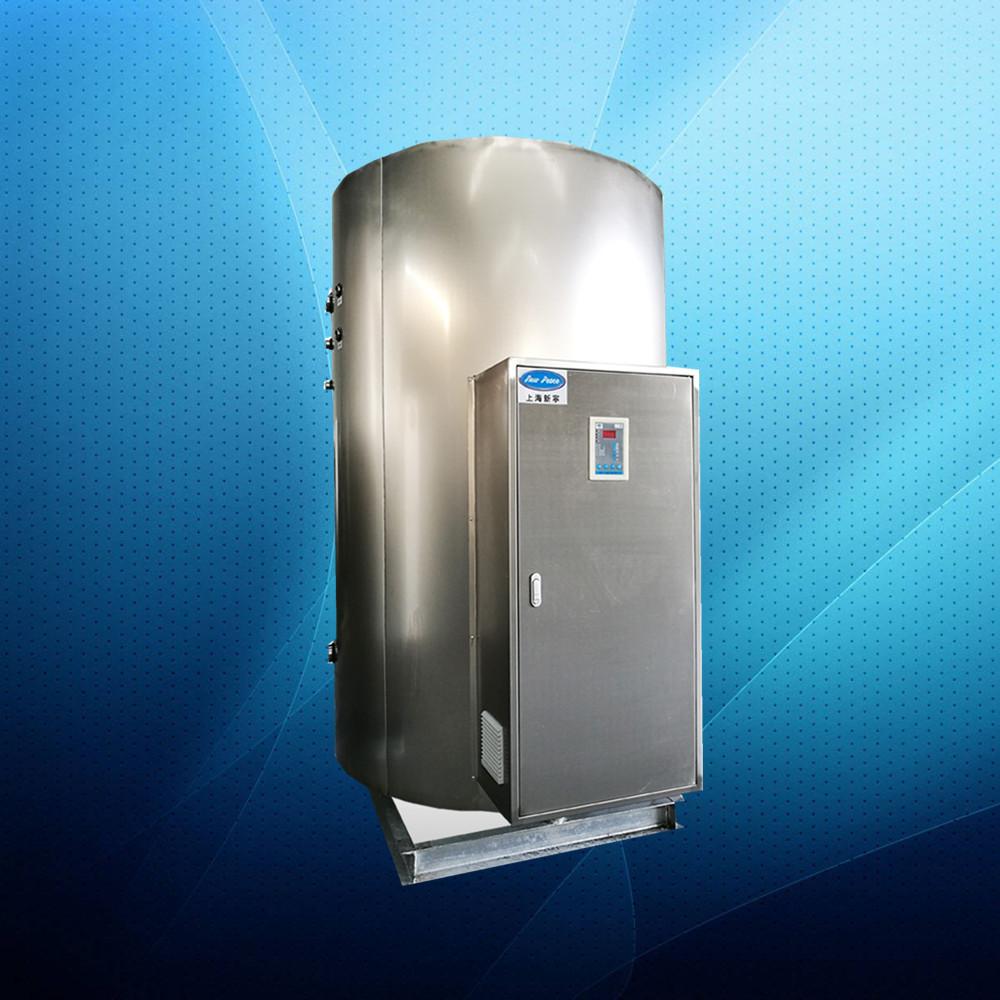 存水量3吨   3000L   12kw容积式热水器   电热水炉